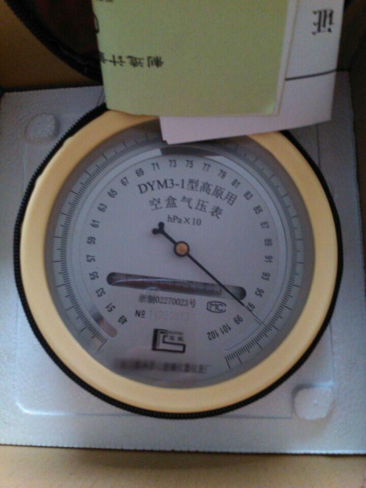 dym3-1高原大气压力表(高原型空盒气压表)图片