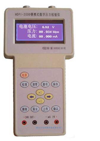 HDPI-2000智