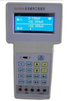 热工综合校验仪VD3