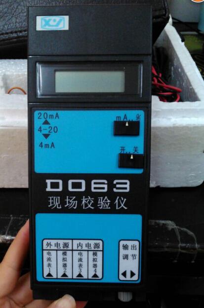 D063现场校验仪