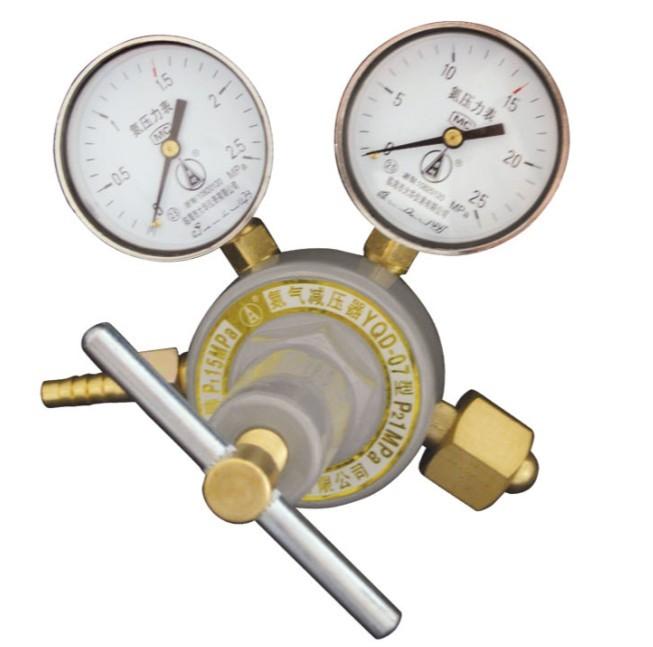 氮气减压器YQD-1
