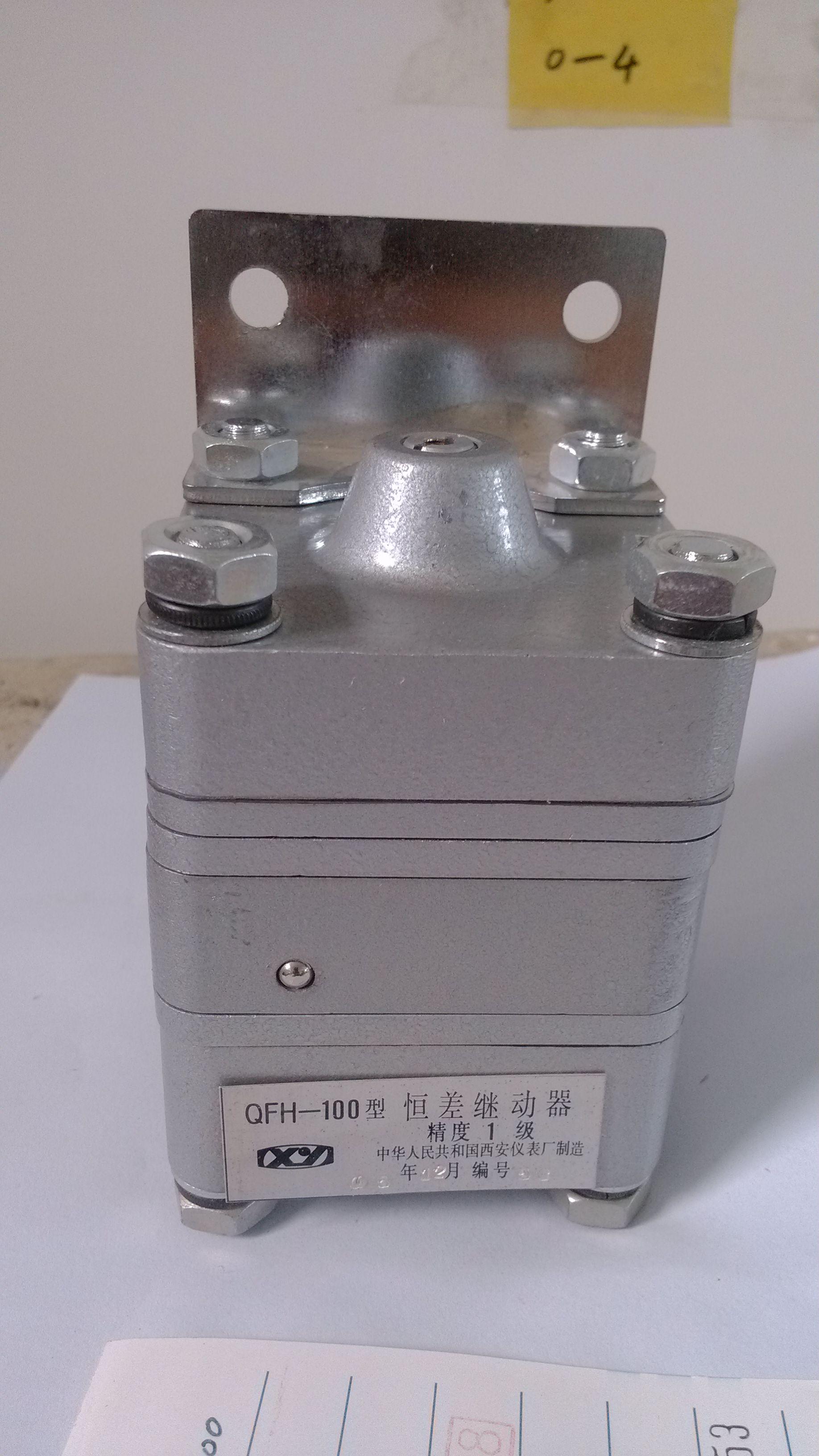 QFH-100气动恒