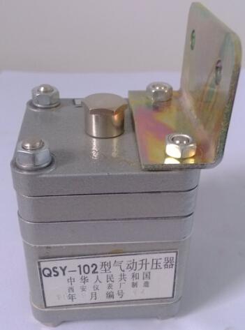 QSY-102气动升