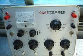 QJ23直流电阻电桥