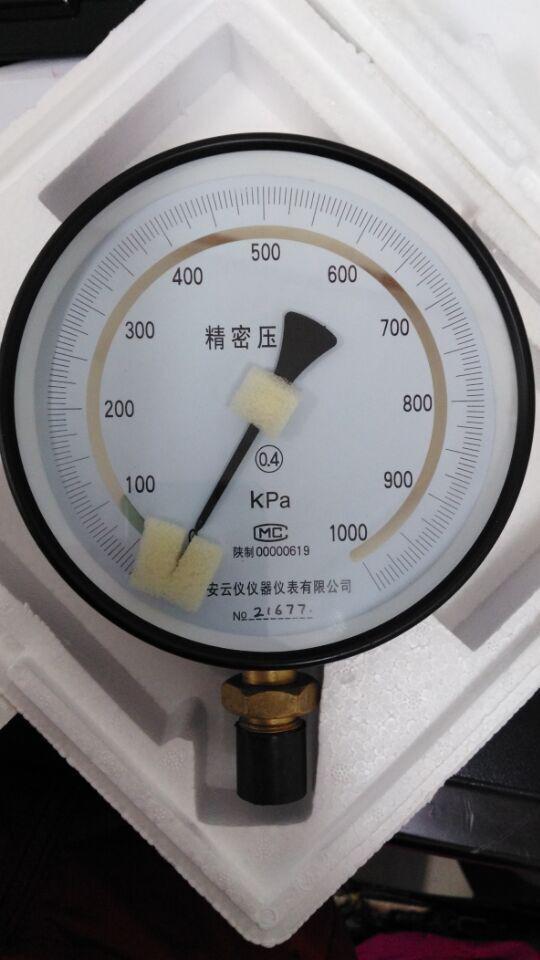 KPa精密压力表