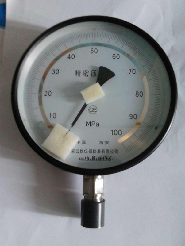 超高压精密压力表
