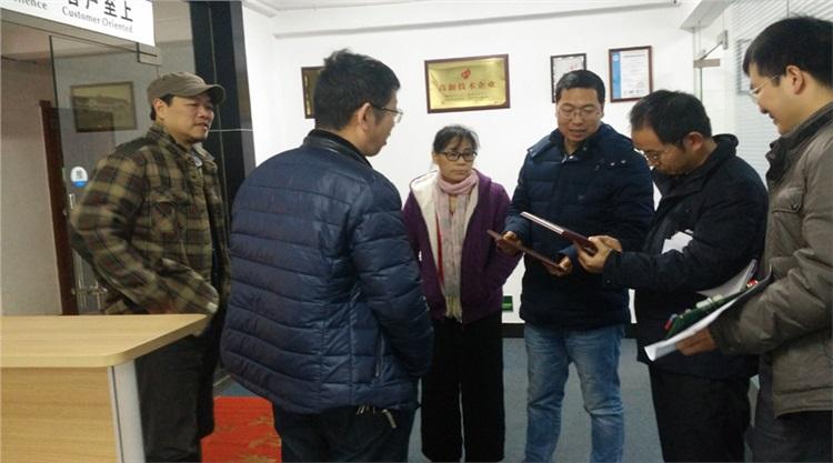 西安腾bo国际5yue份工作总结大会